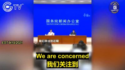 """When Asked About Evergrande, Spokesperson of CCP's National Bureau of Statistics Says """"Real Estate Is Basically Stable"""""""