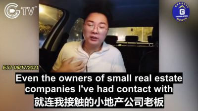 Ordinary Investors of Evergrande May Not Be Able To Retrieve Any Funds Eventually