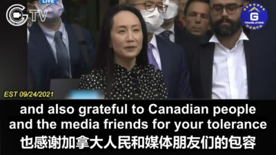 Meng Wanzhou's Public Speaking After Being Released