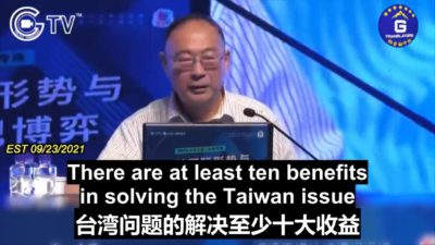 Jin Canrong: There Are at Least Ten Benefits in Solving the Taiwan Issue