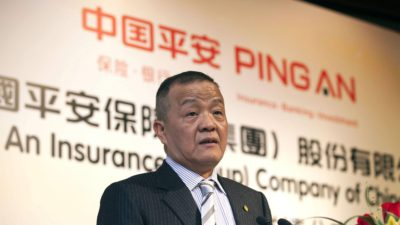 An intensive fighting inside CCP suggested by Mr. Miles Guo's recently exposing Ping An Insurance Company