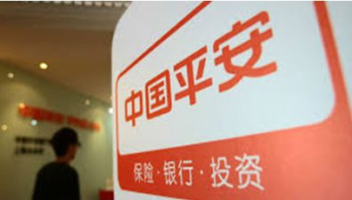 GT Online: Executive Buyback won't Save Ping An Group from Failure