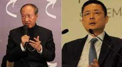 GT Online: Breaking News! HNA Executives Chen Feng and Tan Xiangdong Detained by Police