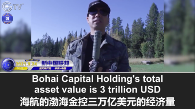 9/24/2021 Miles Guo: Bohai Capital Holding fabricated its 20 trillion yuan worth of assets with lies and fraudulent appraisals