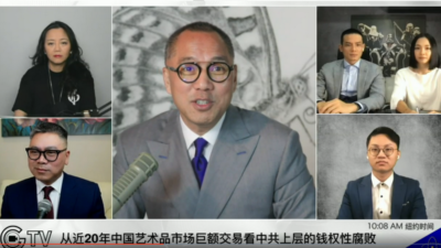 GT Online:  The Role of Ma Huateng and Ma Mingzhe in Relations with Taiwan