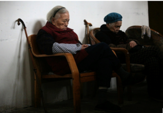 149 Deeply aging cities in mainland China: no solution to the pension crisis
