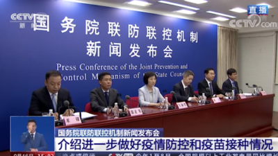GT Online: Fully Vaccinated People in China Exceeds 1 Billion