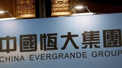 GT Online:  Evergrande Released Three Payment Plans, While the General Manager of Evergrande Wealth Admitted to Get Paid in Advance