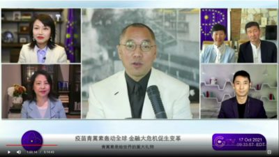 Highlights of Mr. Miles Guo's Live Broadcast on October 17th, 2021