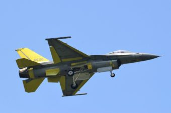 The Taiwan military's formal proposal to the U.S. for early delivery of F-16V order