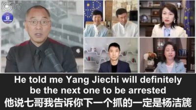 10/17/2021 Miles Guo: Yang Jiechi must be the next one to be arrested… Yang Jiechi and Wang Yi could have defected at any time if not for fear of harming their families