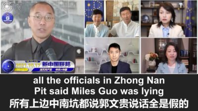 10/17/2021 Miles Guo: Bank of Beijing is a hidden catastrophe… The Whistleblowers Movement has gained great prestige in the party by exposing a series of truths
