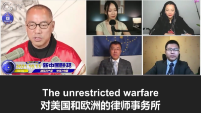 10/13/2021 Miles Guo: The unlimited warfare from CCP that targets law firms, judiciary courts, and media in the western countries has caused high attention in the western countries