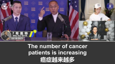 10/19/2021 Miles Guo:The social security of the Communist China is purely a scam, and the hospitals are the places where patients are murdered, with their money being robbed