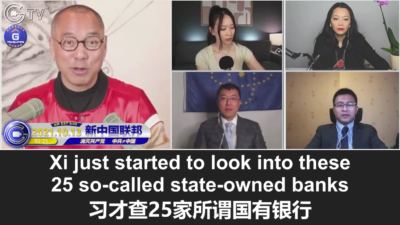 10/13/2021 Miles Guo:It's too late for Xi to start investigating the state-owned banks now