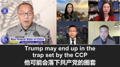 10/24/2021 Miles Guo: The stock price of DWAC was going up and down at the fastest speed in the shortest period of time, because of the CCP's funds doing insider trading and manipulating the stock market