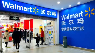 GT Online: Walmart Pulls out of China and will Buy $10 Billion of Indian Goods