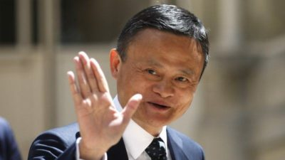GT Online: CCP Media Again Reported Changes in Alibaba's Management to Underscore Jack Ma's Downfall