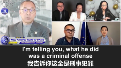 10/20/2021 Miles Guo: According to U.S. law, failure to announce the chairman of a listed company is under investigation is a criminal offense and the company is liable for stock losses