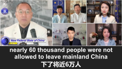 10/17/2021 Miles Guo: On or about October 2, 2020, a historical arrest took place in the Communist China, with nearly 60,000 people being arrested