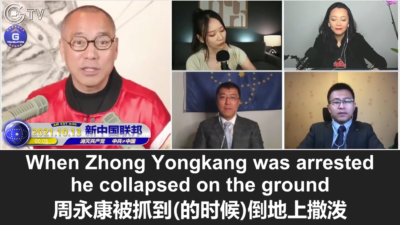 10/13/2021 Miles Guo:Once Fu Zhenghua, Sun Lijun, Meng Jianzhu, and Wang Qishan were arrested, they all fell to the ground. This is the true face of the CCP