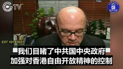 Rep. James Calls for Advice to Policymakers on Addressing Human Rights Abuses in Hong Kong