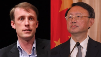 Broadcast White House National Security Advisor Sullivan Meets with Yang Jiechi