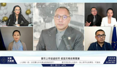Miles Guo – Purge Of The CCP Oligarchs