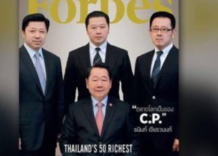 GT Online: Thailand's Wealthiest Family Joined Communist China Nationality