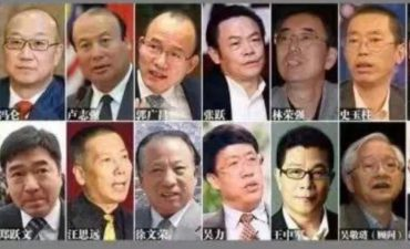 GT Online: Entrepreneurs in Communist China Choose to Live in Fear Rather Than Die for Taking Down the CCP