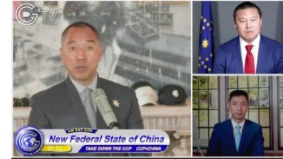 Broadcast|Mr. Guo Wengui Exposes the Relationship between the CCP's Ministry of Foreign Affairs and the Political and Legal Affairs Commission