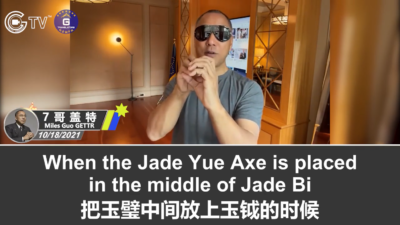 10/18/2021 Miles Guo: What will it look like if the Jade Yue Axe is placed in the middle of Jade Bi?