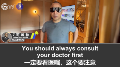 10/18/2021 Miles Guo:When taking the artemisinin-piperaquine tablets and artemisinin, please consult the doctors first and be very cautious
