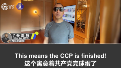 10/18/2021 Miles Guo:Although the Chinese dragon head structure of the Pangu Plaza has been destroyed by the CCP, it implies the Communist China is like a group of dragons without the lead,CCP, you are finished!